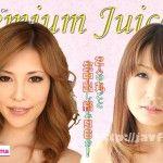 カリビアンコム プレミアム 041814_820 Premium Juice 9