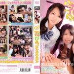 [JKS-053] JK花びらピンクサロン