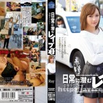 [SHKD-545] 日常に潜むレイプ3 凌辱タクシー Ray