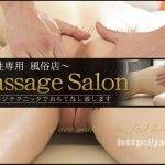 金8天国 1033 最高級のマッサージテクニックでおもてなし致します -Oil Massage Salon- / ローラ