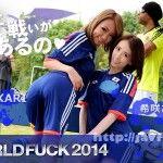 カリビアンコム 061914-624 希咲あや HIKARI カリビアンコムカップ 〜ワールドファック2014〜