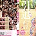 [MIDE-139] 引退〜ラストステージ〜 大橋未久