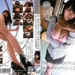 [FCDC-066] 最近見かける派手な新入社員は、Hな巨乳ギャルらしい。星咲優菜