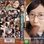 [KTDS-704] ロリメガネっ子美少女の連続フェラチオ 1