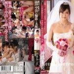 [MDYD-945] 結婚式で中出し輪姦された花嫁 神波多一花