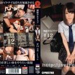 [BUY-013] 制服少女クラブ #12