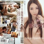 [ADN-041] 人妻ホームヘルパー 服従の性奉仕 小川あさ美