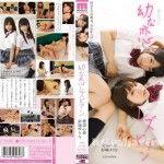 [MIAD-726] ●な恋レズビアン 愛須心亜 彩城ゆりな