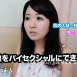 muramura 121814_166 ムラムラってくる素人のサイトを作りました