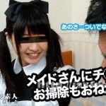 muramura 122514_169 ムラムラってくる素人のサイトを作りました