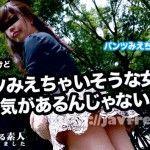 muramura 022315_196 ムラムラってくる素人のサイトを作りました