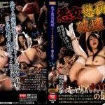 [CMN-145] 悪女懲罰破壊 キャリア女官僚の最後 朝宮涼子