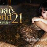 Heyzo 0847 河西あみ(来栖千夏) Hamar's World 21~マルチに活躍する性優~
