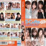 [SQTE-089] S-Cute 女の子ランキング 2015 TOP10