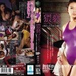 [RBD-700] 猥褻プロモーション 巨乳キャンギャル淫らな裏取引 織田真子