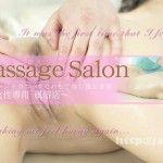 金8天国 1334 最高級のマッサージテクニックでおもてなし致します Oil Massage Salon Today`s Guest Ms.GABY / ゲイビー
