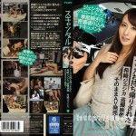 [IPZ-677] スキャンダル ナンパお持ち帰りされた希崎ジェシカ 盗撮映像そのままAV発売!
