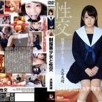 [QBD-076] 制服美少女と性交 大島美緒