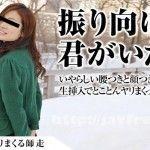 pacopacomama 120215_540 透明素肌の雪国美人ととことんヤリまくる
