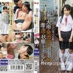 [ONGP-036] 恥ずかしいから、ママにはブラを買ってと言い出せなくて…突然の大雨で発育途中の小さな胸がノーブラ濡れ透け状態になってしまった少女 東京都豊島区在住 あさみ(1●歳)