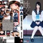 [QBD-077] 制服美少女と性交 あゆな虹恋