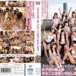 [ZUKO-097] 女子校の陸上部まるごと全員と中出し乱交