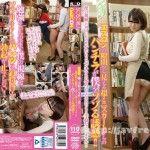 [GS-033] 図書館で働く真面目な女性…と思ったら、エプロンの隙間から見える超ミニスカートからのパンチラが僕をソソる誘惑!!僕の視線に気付いたのか、やたらとパンチラを見せつけてくるのでもう辛抱たまりません!!