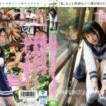 [SDAB-016] 「私、もっと気持ちいい事が知りたいです」戸田真琴 19歳 初めて尽くし4本番