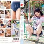 [AMBI-046] Petit Story 6 発育途上あさみちゃんの4つのお話 土屋あさみ
