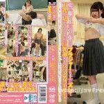 [GS-086] 学校で着替えようとしたら体操着やユニフォームがピチピチでなかなか脱げず、更に服を上に引っ張るとブラジャーも上にズレて下乳が見えてしまった巨乳過ぎるソソる女子校生!!