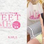 金8天国 1610 甘くエロティックな二人きりの時間を覗き見る SWEET TIME KAILA / カイラ