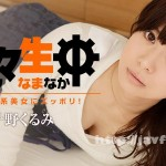Heyzo 1412 千野くるみ【ちのくるみ】 続々生中~アキバ系美女にズッポリ!~