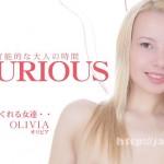 金8天国 1644 男性の欲望を全て叶えてくれる女達・・LUXURIOUS 贅沢で官能的な大人の時間 OLIVIA / オリビア