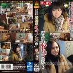 [HAME-025] 天涯孤独「劇団俳優中村」の居酒屋連れ出しナンパ 2