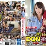 [HTPS-003] AV出演の募集広告を見てやってきた横浜市在住のDQN姉弟 美咲かんな