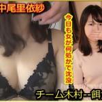 Tokyo Hot k1452 餌食牝