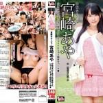 [BCDP-086] 素敵なカノジョ 宮崎あや 小動物系ロリ美少女の寝取られレズ3Pベロちゅう輪姦せっくす