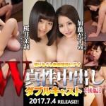 Tokyo Hot n1244 W姦