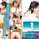 [TMAVR-013] 【VR】PRIVATE LESSON あおいれな