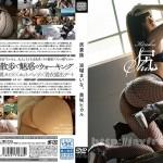 [VGD-188] 尻貴族 波瑠まいな、美咲ヒカル