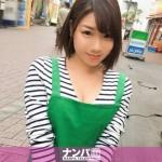 200GANA-1315 マジ軟派、初撮。 800 in 町田 はるか 22歳 ガーデニングショップ店員