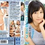 [IPX-059] FIRST IMPRESSION 123 男優さんのセックスが気持ち良過ぎてマジで泣いちゃう高感度お姉さんAVデビュー! 植村恵名