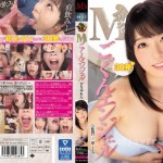 [MVSD-340] Mごっくんエンジェル ひなみれん