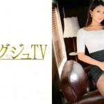 259LUXU-492 ラグジュTV 481 彩絵 31歳 カフェ店員