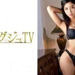 259LUXU-495 ラグジュTV 482 水稀みり 20歳 AV女優
