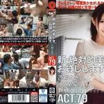 [CHN-151] 新・絶対的美少女、お貸しします。 ACT.79 乙都さきの(AV女優)19歳。