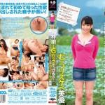 [JKSR-324] 純朴娘…Gカップすっぱ抜き… 冗談抜きで本当に普通の女の子がAV初体験 むっつりスケベ美優