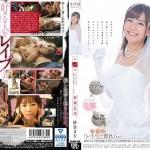[STAR-904] 紗倉まな レイプからはじまる、穏やかで幸せいっぱいの新婚生活。