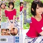 [IPX-170] FIRST IMPRESSION 127 20歳ショートカットの現役女子大生AVデビュー! 七実りな