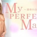 金8天国 3086 My PERFECT Match 〜運命の出会い〜 Jery / ジェリー